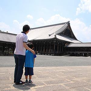 【8月21日・23日開催】夏休み特別企画「親子で訪ねる世界遺産」参加申し込みについて