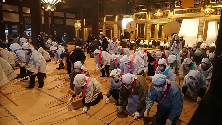 2019(令和元)年 本願寺御煤払(おすすはらい)一般参加者募集