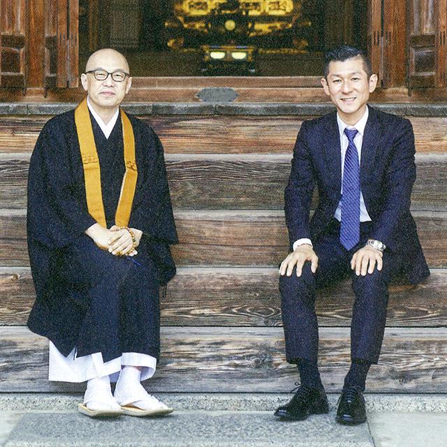 【2月2日開催】日曜講演「しんどい時は仏教で考える。」釈 徹宗 師/笑い飯 哲夫 師